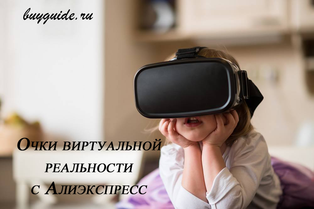 Motoraux-3D-Virtual-Reality-Glasses-Review копия